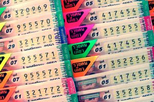 Using Typically The Lottery Offline Vs Over The Internet - Of Which Is Better